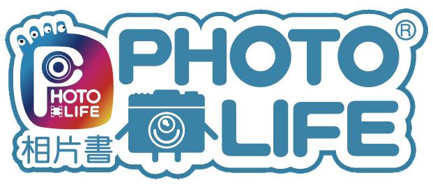 PhotoLife 相片書